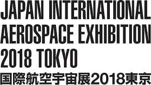 japanaerospace.jp v1