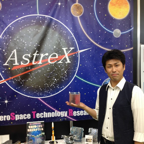astrex v1
