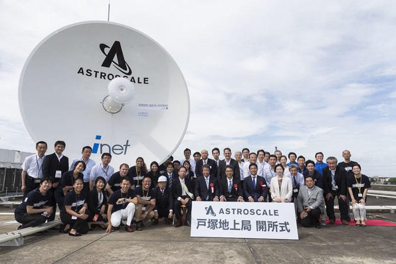 astroscale 5