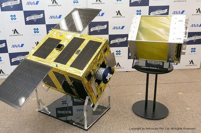 astroscale v2