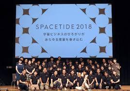 itmedia.co.jp spacetide v1