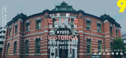 historica 2