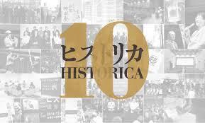 historica v1