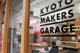 shimo-higaku-kyoto.mypl_.netv1_